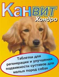 МиС КиС Канатоходец – когтеточка для кошек – купить